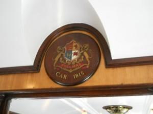 20130605-24-OE客車名Palte-IBIS-Web